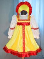Детский танцевальный костюм