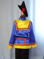 танцевальный костюм мальчик